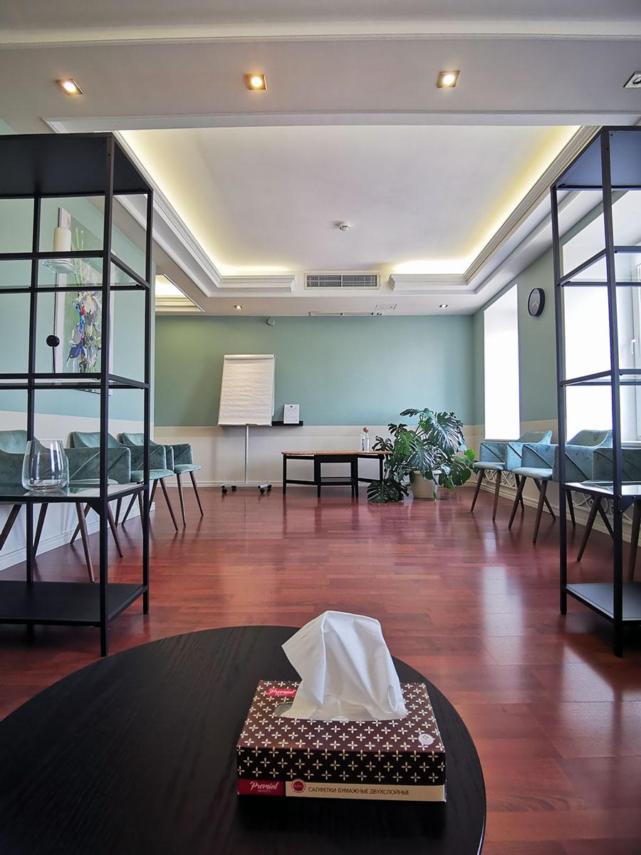 Зал для терапевтических групп