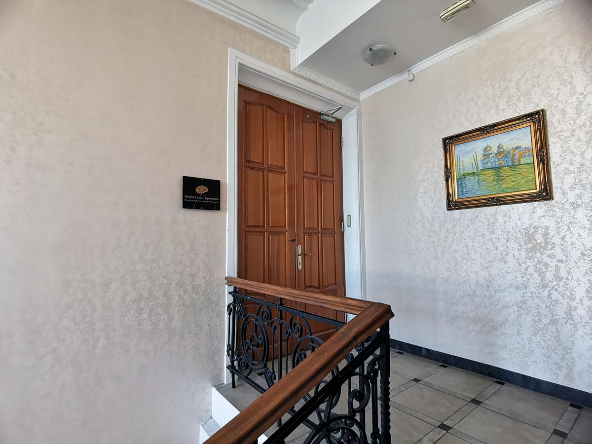 Дверь на 4-м этаже - вход в психологический коворкинг на Бауманской