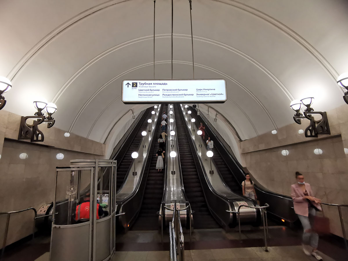 Выход №2 со станции Трубная на Трубную площадь